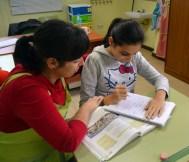 Educación2