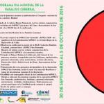 PROGRAMACION DE UPACE SAN FERNANDO POR EL DIA MUNDIAL DE LA PARALISIS CEREBRAL