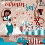 UPACE San Fernando te invita a visitarnos en la caseta que abriremos en la Feria del Carmen y de la Sal